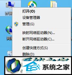 win8系统U盘拷贝资料速度很慢的解决方法