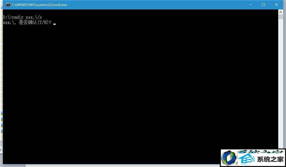 win8系统删除文件时遇到错误0x80070091的解决方法