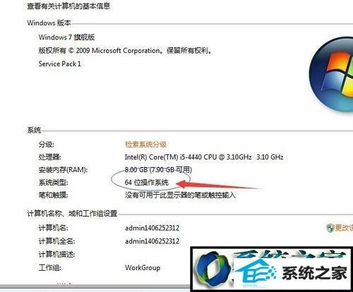 "win8系统弹出对话框提示""msvcr71.dll丢失""的解决方法"