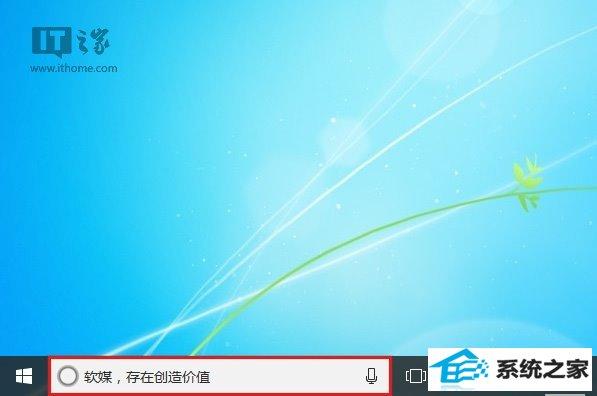 "win8秘笈:教你""玩坏""Cortana搜索栏7.jpg"