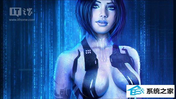 "win8秘笈:教你""玩坏""Cortana搜索栏1.jpg"