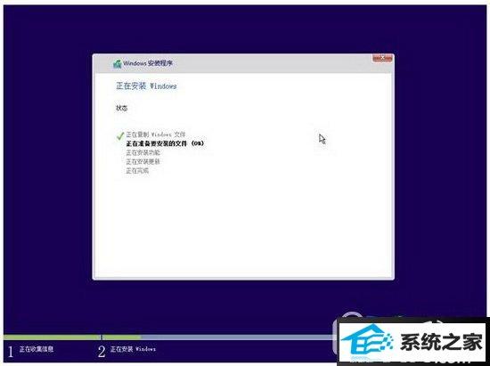 u启动u盘怎么安装win8 u启动u盘安装win8视频教程3